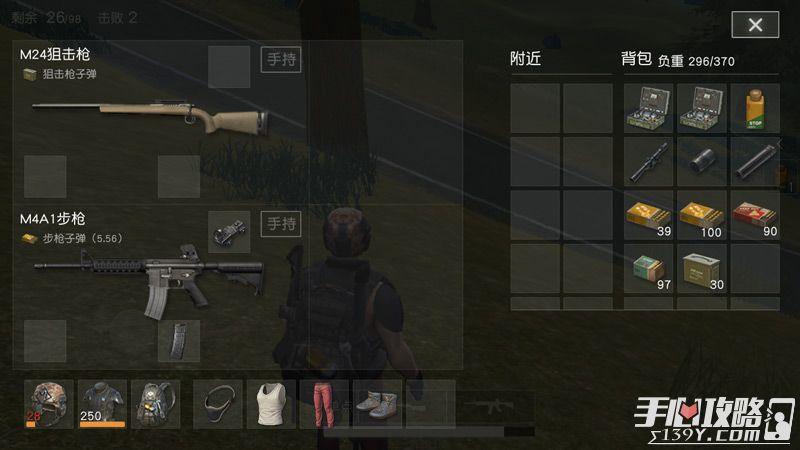 荒野行动枪支M24狙击枪详细介绍2