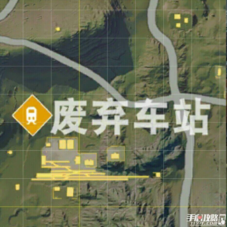 荒野行动废弃车站应对策略详细解析1