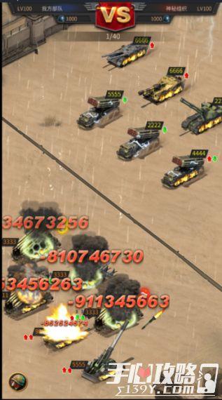 《坦克军团:红警归来》玩家总结新手教程,入门必看!4