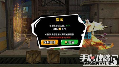 《中国惊奇先生》战斗进阶必看 那些BOSS战中的经验与技巧3