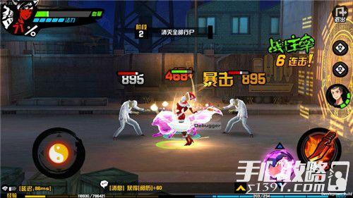 《中国惊奇先生》战斗进阶必看 那些BOSS战中的经验与技巧2