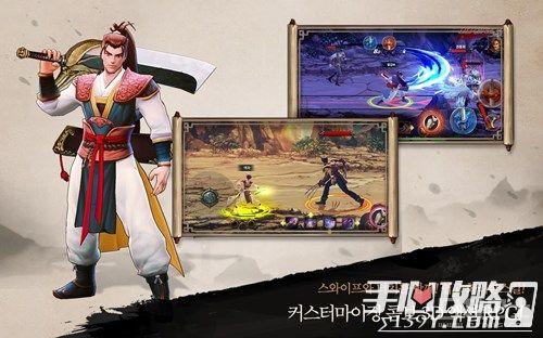 《热血江湖M》1月11日上线 玩法类似DNF?3