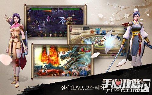 《热血江湖M》1月11日上线 玩法类似DNF?2