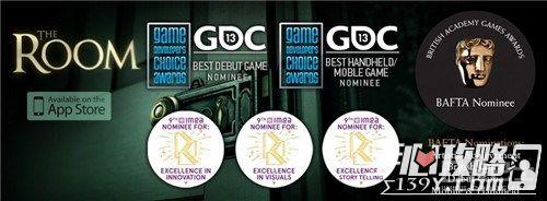 网易《迷室3》精英测试开启 超棒的密室逃脱游戏!1