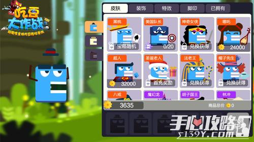 《吃豆大作战》App Store激萌上线 开启遇见世界的吃豆人之旅6