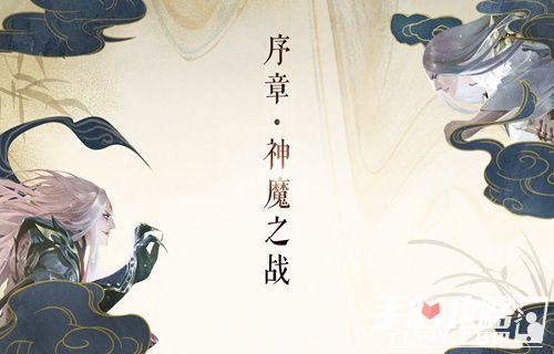 蓝港互动《苍穹之剑2》主题曲《相逢》上架音乐平台6