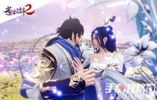 蓝港互动《苍穹之剑2》主题曲《相逢》上架音乐平台3