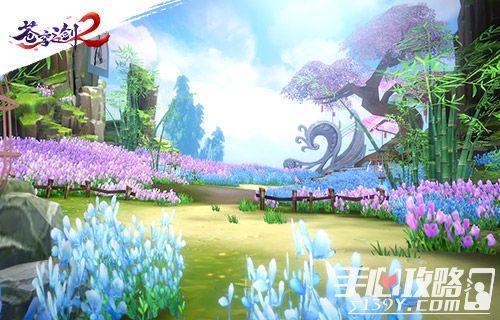 蓝港互动《苍穹之剑2》主题曲《相逢》上架音乐平台5