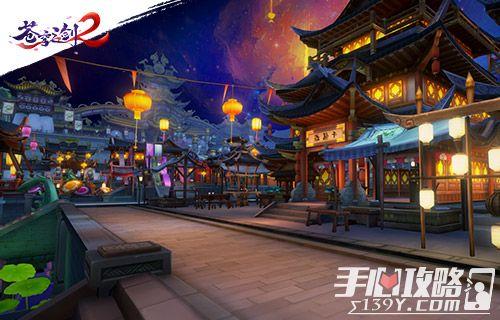 蓝港互动《苍穹之剑2》主题曲《相逢》上架音乐平台4