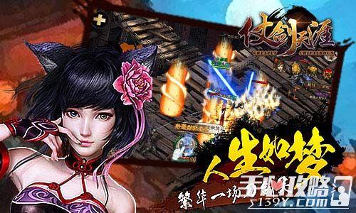 《仗剑天涯》江湖刀剑梦公测震撼开启3