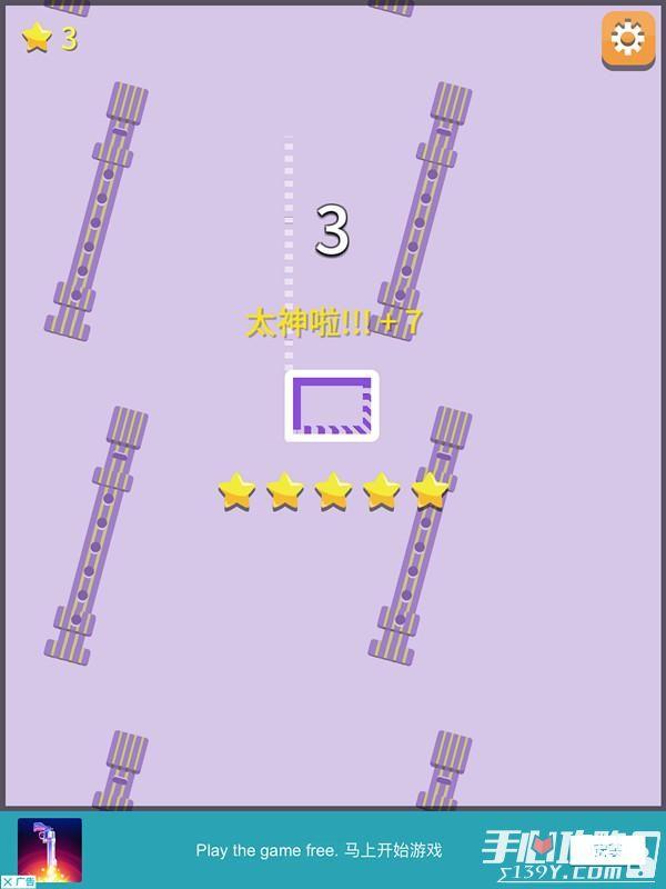 封闭线Close Line评测:强迫症玩家的私人定制4