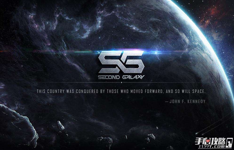 第二银河手游评测:首款开放性太空战争1