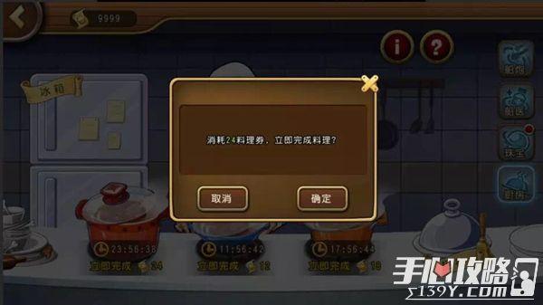 《航海王启航》料理系统大革新 舌尖上的海贼王4