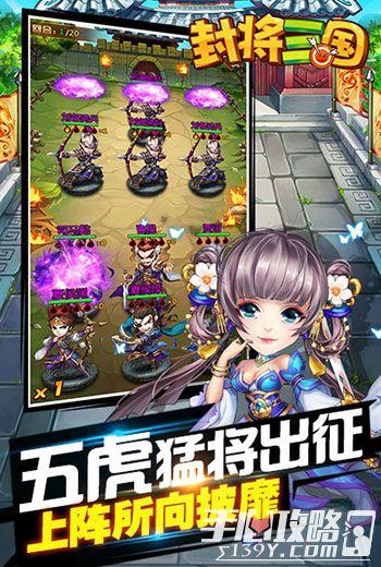 《封将三国》首款沙盒剧情RPG单机手游首曝开启预约 高自由度打天下5