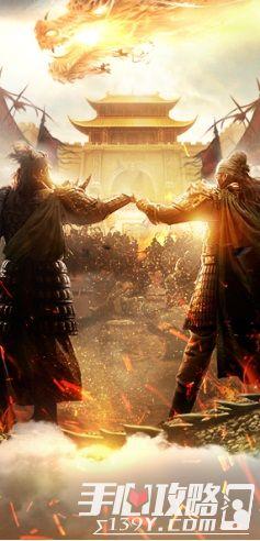 《真龙霸业》端午全新内容 群雄并起打响皇城决战3