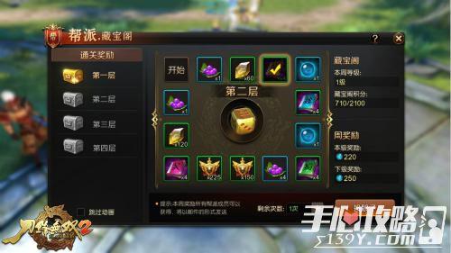 《刀锋无双2》6.26全平台首发 战斗视频曝光4