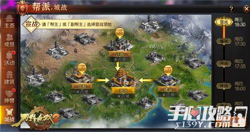 《刀锋无双2》6.26全平台首发 战斗视频曝光2