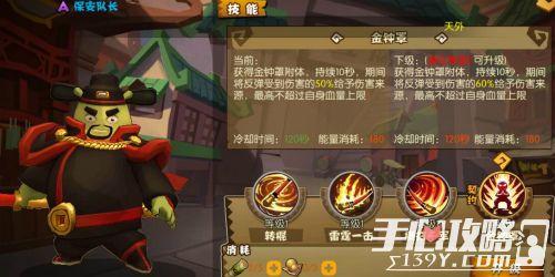 《功夫大黄豆》今日开启删档测试 正版超还原!7