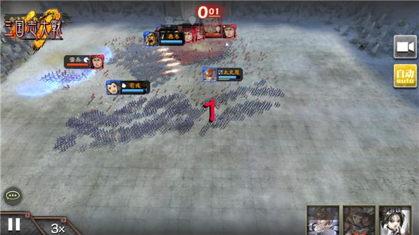 《三国志大战M》公布南蛮入侵玩法3