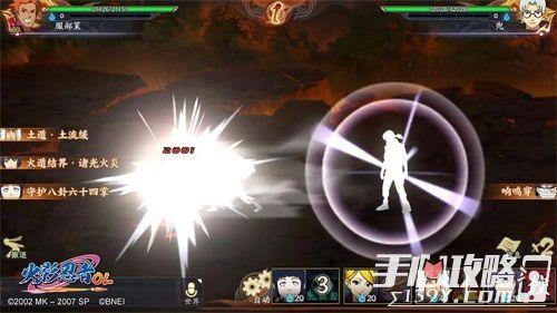 《火影忍者OL》手游忍者考试玩法揭秘 探索实力边界 !3