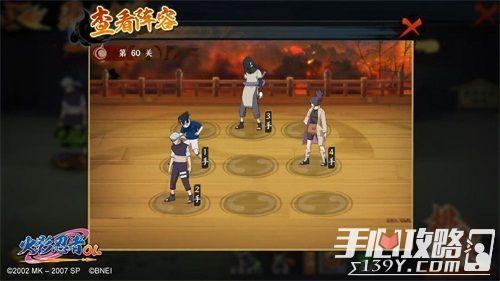 《火影忍者OL》手游忍者考试玩法揭秘 探索实力边界 !4