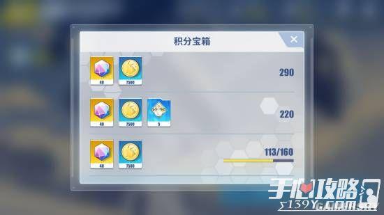 电击文库零境交错极限挑战爬塔阵容推荐2
