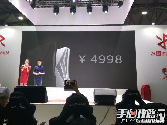 小霸王Z+新游戏电脑发布 搭载正版Win 10系统1