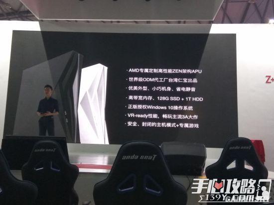 小霸王Z+新游戏电脑发布 搭载正版Win 10系统2