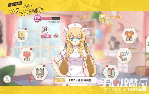 《小小军姬》虚拟歌姬IA演唱 日文版主题曲明日全平台上线4