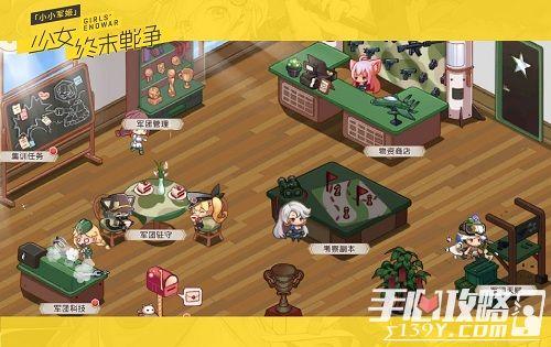 《小小军姬》虚拟歌姬IA演唱 日文版主题曲明日全平台上线3