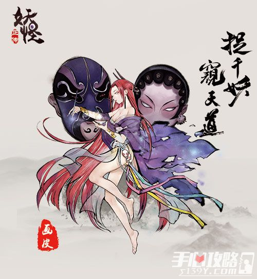 《妖怪正传》万千妖魔 任君驱使 限时测试今日开启!3