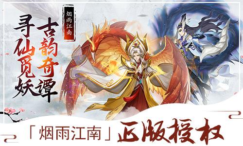 《尘缘》手游今日首发上线 烟雨江南正版授权4
