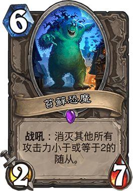 炉石传说砰砰计划太极剑机械亡语猎卡组玩法代码一览2