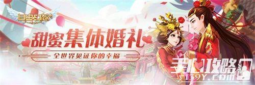 """《自由幻想》手游""""流星之恋""""版本今日公测 代言人F4 TVC曝光6"""