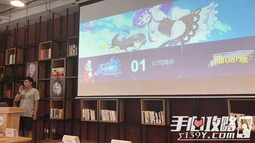 哩咕游戏携三款巨作亮相移动游戏MM大会1
