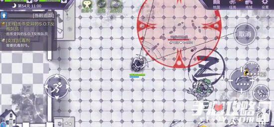 《阿瑞斯病毒》变异的反叛队员boss击杀打法技巧详细攻略1