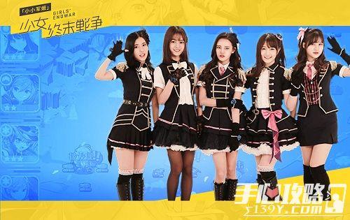 《小小军姬》主题曲舞曲版今日发布 SNH48热力献唱2