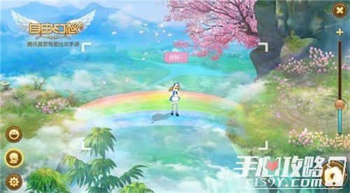 """浪漫从""""宠""""开始 《自由幻想》手游""""月光宝盒""""新版今日上线8"""