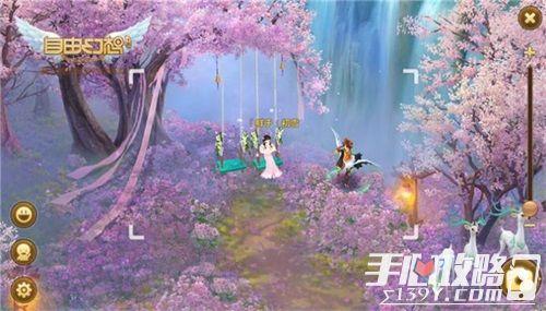 """浪漫从""""宠""""开始 《自由幻想》手游""""月光宝盒""""新版今日上线6"""