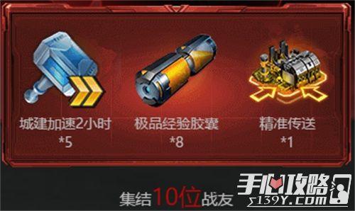 《红警OL》手游 预约破千万,千万指挥官集结再战11