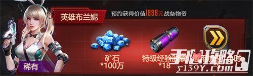 《红警OL》手游 预约破千万,千万指挥官集结再战8