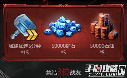 《红警OL》手游 预约破千万,千万指挥官集结再战9
