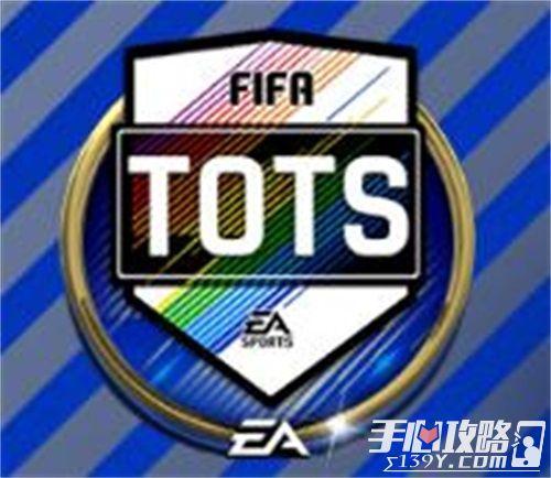 《FIFA足球世界》| 西甲TOTS活动火爆开启 梅罗双卡王助您制霸全场4