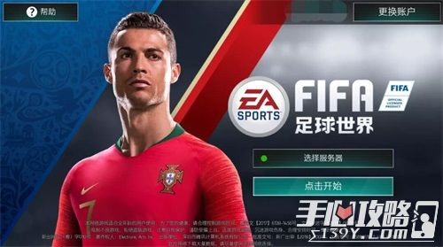《FIFA足球世界》| 西甲TOTS活动火爆开启 梅罗双卡王助您制霸全场1