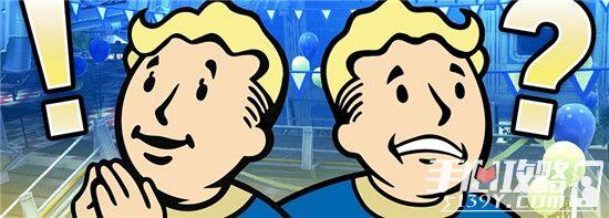《辐射76》:我竟然在多人游戏里感到了寂寞?!!1