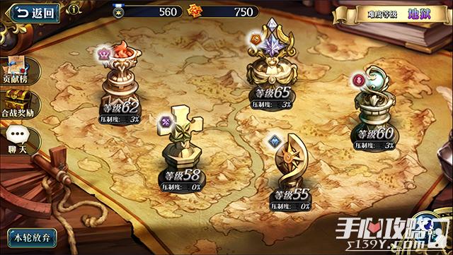 《梦幻模拟战》手游新资料片来袭 光暗摇篮曲!4