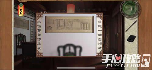 TT玩加游戏推荐 国风解谜玩的是艺术3