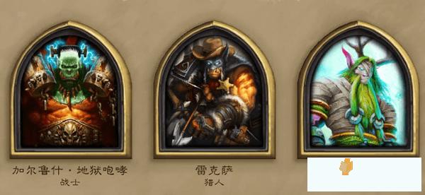 《炉石传说》万圣节活动正式开启 双职业竞技场 全新圣骑皮肤上线3