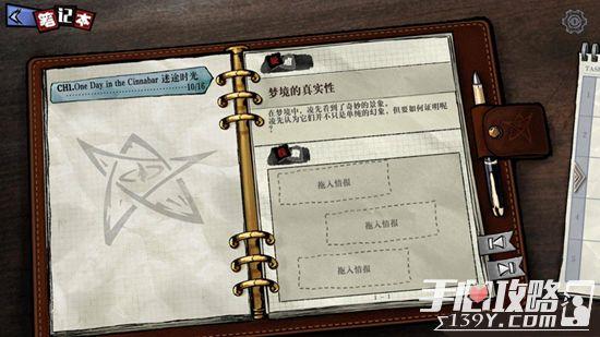 《寄居隅怪奇事件簿》玩法介绍7