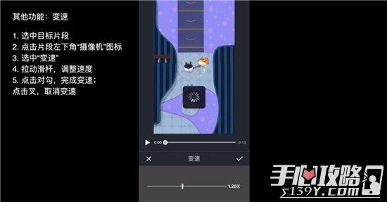 iPhone手机视频制作简易教学(录屏、剪辑、配音)9